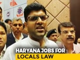 Video : Haryana To Reserve 75% Jobs In Private Sector For Locals: Deputy Chief Minister
