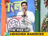 Video : Why Mamata Banerjee's Nephew Has Emerged As BJP's Favourite Target