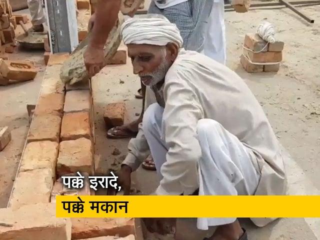 Video : किसान आंदोलन : लंबी लड़ाई के लिए तैयार किसान, बॉर्डर पर बना रहे पक्के मकान