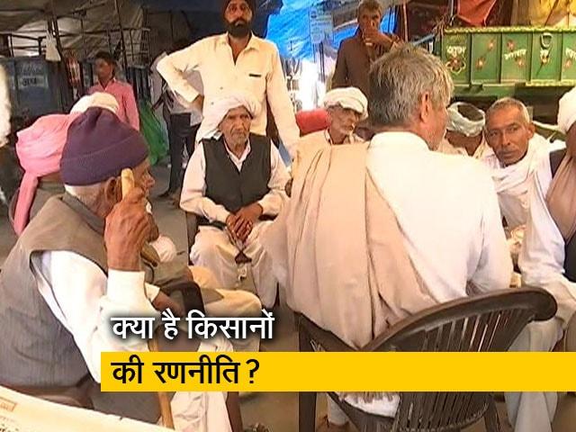 Video : दिल्ली की सीमाओं पर क्या कम हो रही है किसानों की भीड़?