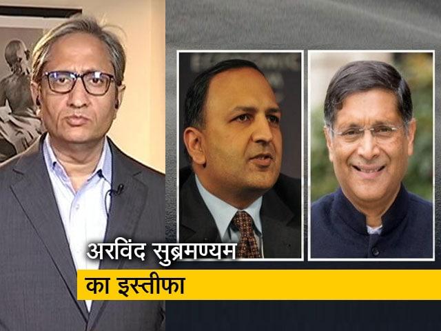 Video : रवीश कुमार का प्राइम टाइम : क्या सरकार के आलोचकों के लिए अब कहीं जगह नहीं बची है?