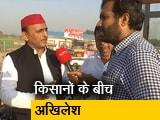 Video : अलीगढ़ में सपा की किसान महापंचायत, 20 हजार से ज्यादा किसानों ने लिया हिस्सा
