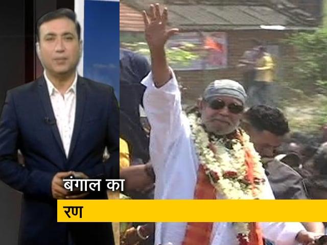 Video : देश प्रदेश : पहले चरण के प्रचार के अंतिम दिन, मैदान में उतरे मिथुन चक्रवर्ती