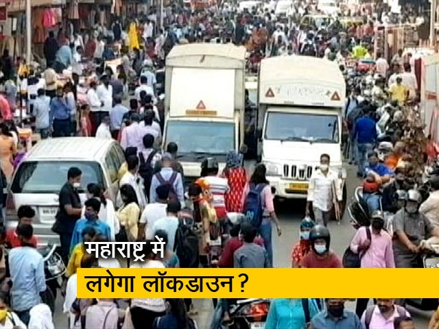 Videos : महाराष्ट्र: CM उद्धव बोले-