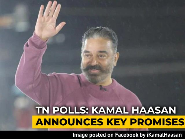 Video : Kamal Haasan May Fight From Seat In Chennai Where MGR Held For 9 Years