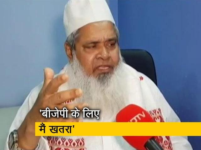 """Video : देश प्रदेश: असम में कांग्रेस के सहयोगी बदरुद्दीन अजमल बोले- """"CM बनने की कोई तमन्ना नहीं"""""""