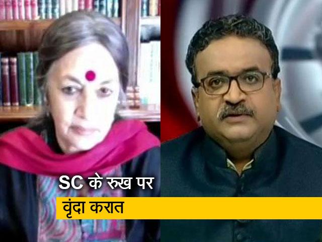Videos : क्या रेप विक्टिम रोबोट है : NDTV से बोलीं वृंदा करात