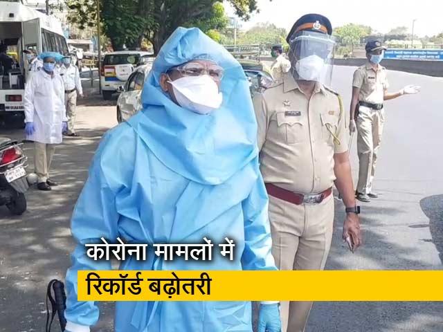 Videos : महाराष्ट्र : नहीं हो रहा नियमों का पालन, लॉकडाउन की करें तैयारी - सीएम उद्धव ठाकरे
