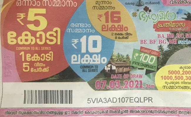 Kerala Bhagyamithra Lottery Results Today; Rs 5 Crore First Prize