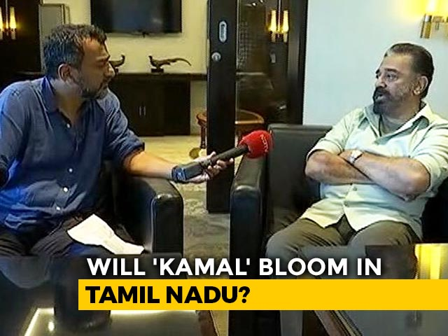 Video : The Kamal Haasan Challenge: Flop Or Hit?