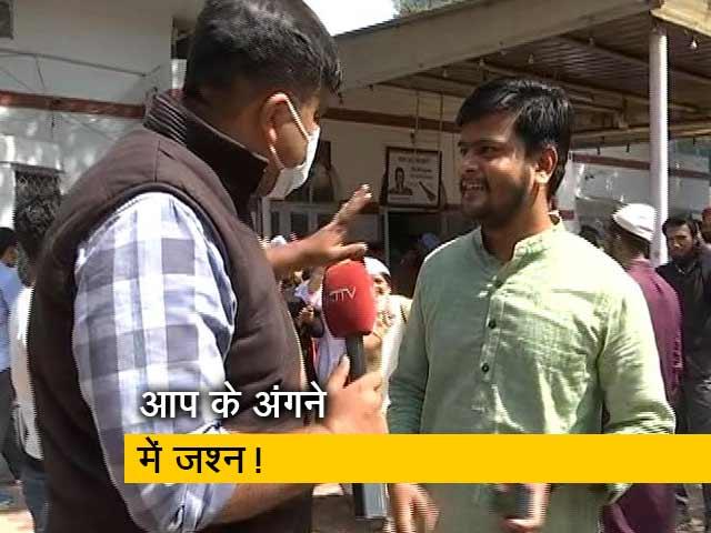 Video : MCD उपचुनाव नतीजों से AAP कार्यकर्ताओं में खुशी की लहर, बोले- जीरो पर BJP