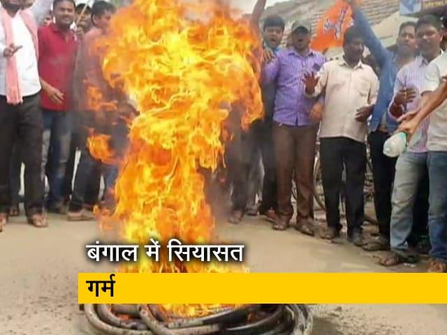 Video : बंगाल : नंदीग्राम में BJP समर्थकों का प्रदर्शन, रास्ते बंद कर जला रहे हैं टायर, सौरभ गुप्ता की रिपोर्ट