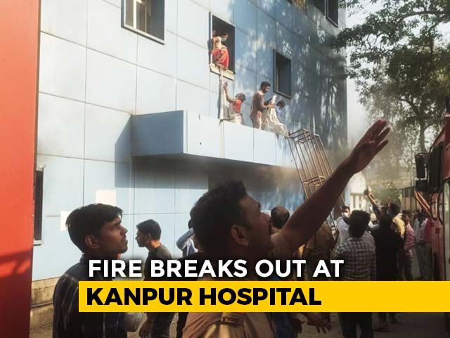 Video : Around 150 Patients Move Out As Fire Breaks Out At UP Hospital