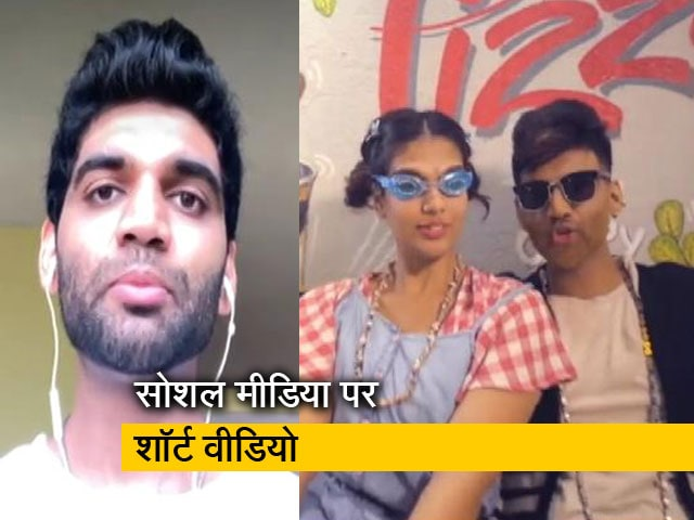 Videos : NDTV पर बोले यूट्यूबर सलिल जामदार – सेलिब्रिटी को ऑडियंस के लिए रिस्पांसिबल होना चाहिए
