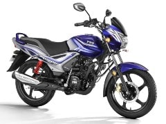 TVS Star City Plus Launched In A New Colour