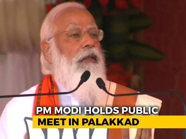 Video : PM Addresses Poll Rally Kerala's Palakkad, 'Metro Man' E Sreedharan Welcomes Him