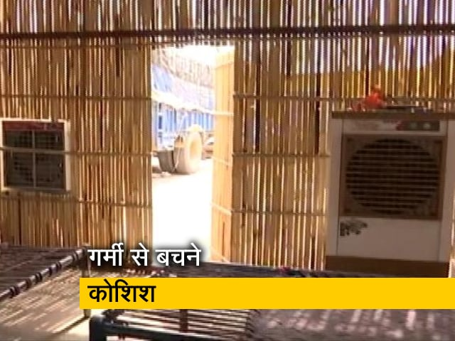 Videos : किसान आंदोलन: गर्मी से बचाव के लिए बनाया गया बांस का घर, जानें क्यों है खास
