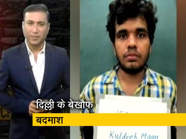 Videos : क्राइम रिपोर्ट इंडिया : दिल्ली के GTB अस्पताल के पास एनकाउंटर, एक बमदाश ढेर