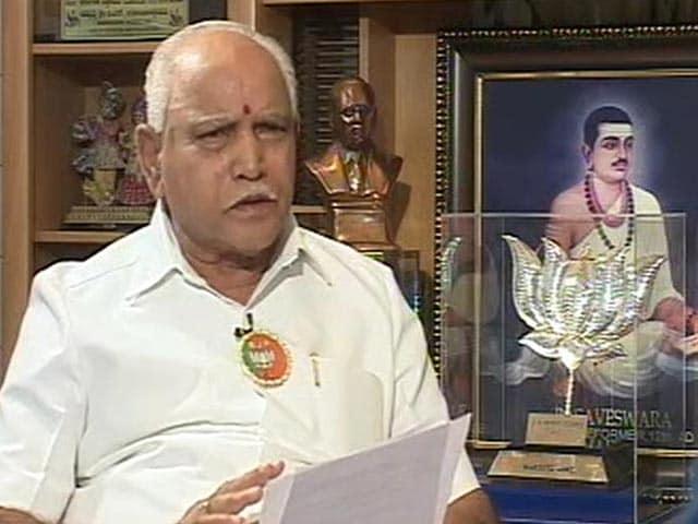 "Video : ""BS Yediyurappa Interfering In My Ministry"": In Karnataka, BJP vs BJP"
