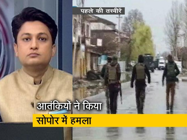 Videos : देश-प्रदेश: सोपोर आतंकी हमले में पार्षद की मौत, बंगाल में बीजेपी वर्कर की मां की मौत पर घमासान