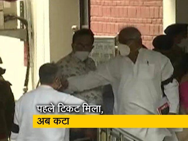 Video : बंगाल चुनाव: TMC ने चार सीटों पर उम्मीदवार बदले