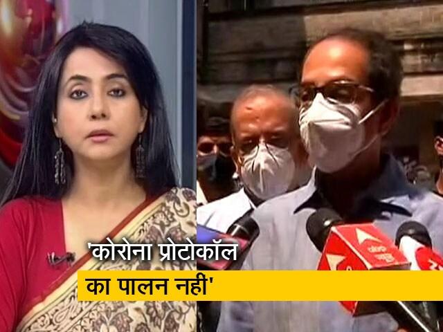 Videos : इंडिया@9: महाराष्ट्र में बेकाबू कोरोना; CM उद्धव बोले-