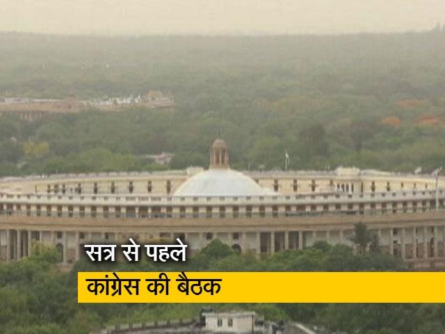 Video : बजट सत्र का दूसरा चरण आज से, सरकार को घेरने की तैयारी में विपक्ष