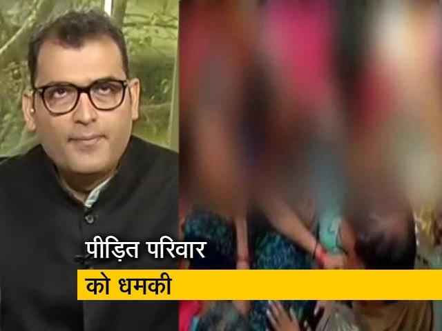 Videos : 5 की बात : कानपुर में गैंगरेप के आरोपी की धमकी - 'मेरा बाप दरोगा है'