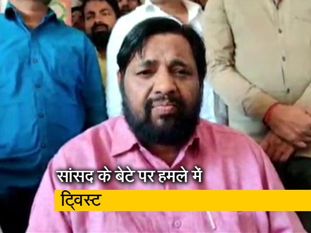 Videos : लखनऊ फायरिंग केस: BJP सांसद के बेटे ने चलवाई थी खुद पर गोली