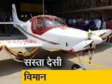 Video : भारत में बना 1 करोड़ से भी सस्ता विमान