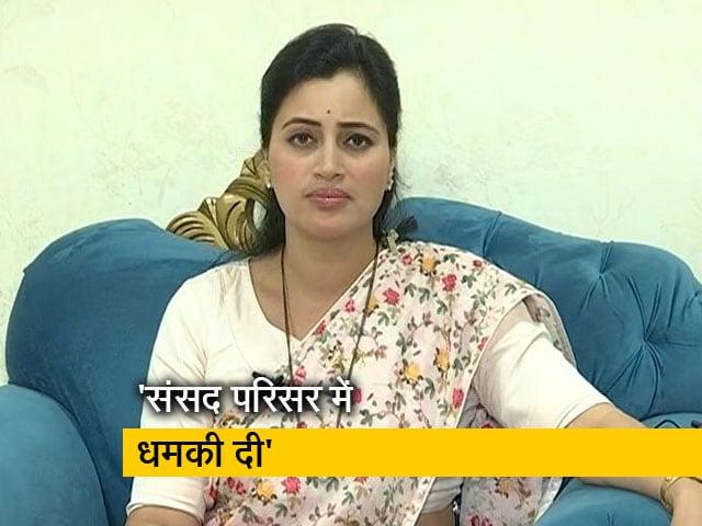 Videos : MP नवनीत राणा ने शिवसेना सांसद पर धमकी देने का आरोप लगाया