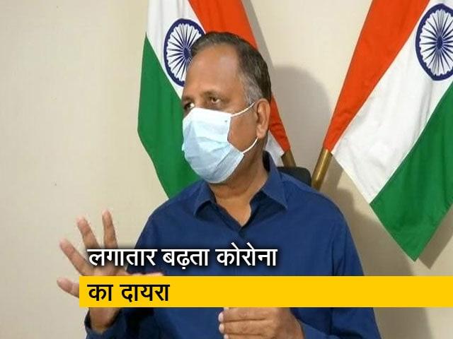 Videos : दिल्ली में लगातार तीसरे दिन 1500 से ज़्यादा नए मामले, फिलहाल नहीं लगेगा लॉकडाउन