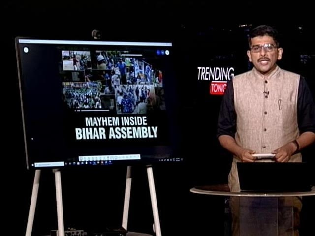 Video : Chaos Inside Bihar Assembly