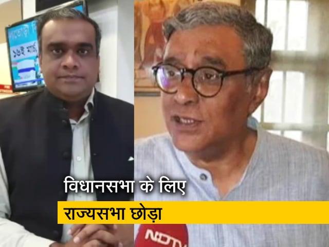 Videos : बात पते की- राज्य सभा से गए स्वप्न, क्या विधानसभा में आएंगे? अखिलेश शर्मा के साथ