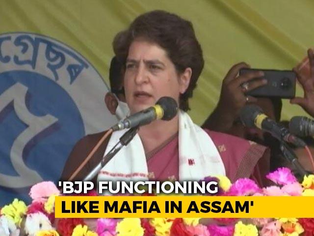 """Video : """"Assam Politics Led By <i>Dhritarashtra, Shakuni</i>"""": Priyanka Gandhi Vadra"""