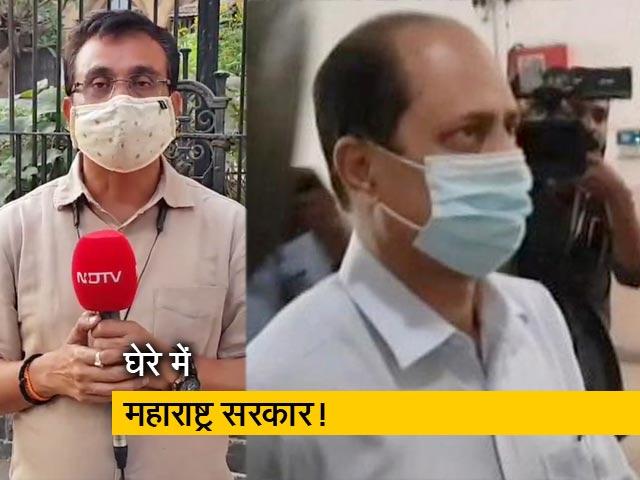Videos : मुंबई का सिंघम बना आतंक का आरोपी, NIA ने जोड़ी UAPA की धारा