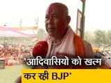 Video : असम चुनाव : कांग्रेस के साथ बोडो फ्रंट, हगरामा मोहिल्लारी ने साधा BJP पर निशाना