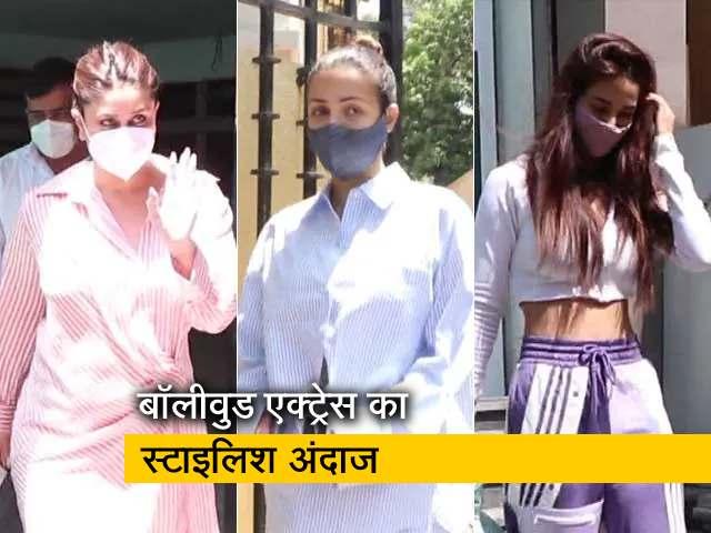 Videos : मुंबई में नजर आईं करीना से लेकर हेमा मालिनी तक बी-टाउन की खूबसूरत अदाकाराएं
