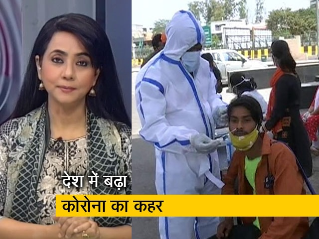 Videos : देस की बात : भारत में कोरोना के मामलों ने 5 माह का रिकॉर्ड तोड़ा, त्योहार घर में मनाएं