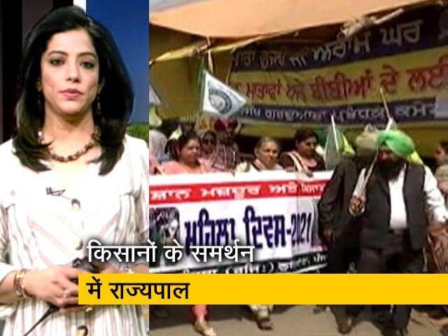 """Video : देश प्रदेश : """"किसानों को दिल्ली से खाली हाथ न लौटाएं"""" : सत्यपाल मलिक की सरकार को सलाह"""