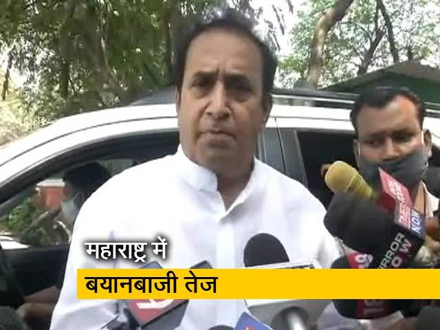 Video : अनिल देशमुख के इस्तीफे की अटकलों पर महाराष्ट्र में सियासी वार पलटवार का दौर तेज
