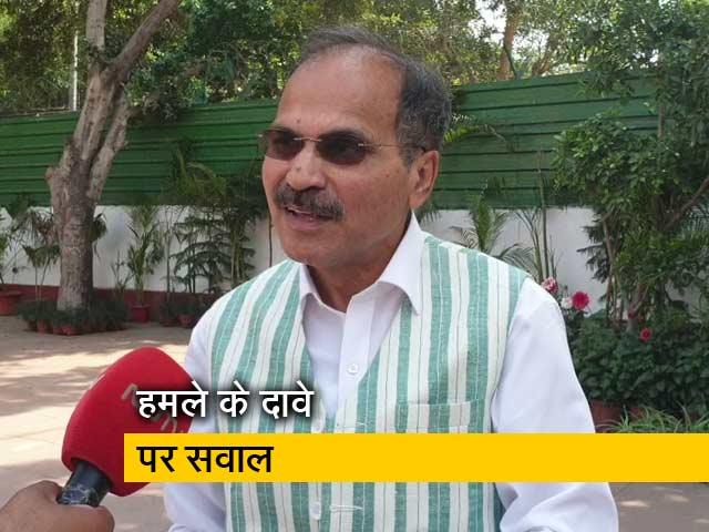 Video : भारी सुरक्षा के बीच मुख्यमंत्री पर कैसे हुआ हमला : अधीर रंजन चौधरी