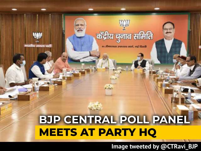 Video : PM Modi, Amit Shah Attend BJP Meet To Pick Candidates For Assam, Bengal