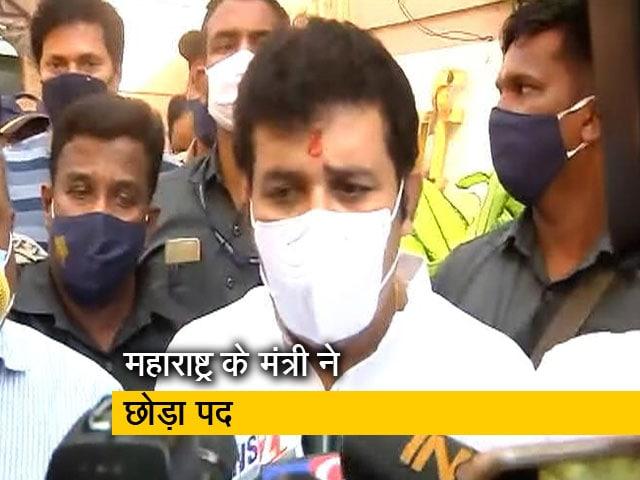 Videos : लड़की की आत्महत्या के मामले में घिरे महाराष्ट्र के मंत्री संजय राठौड़ ने दिया त्यागपत्र