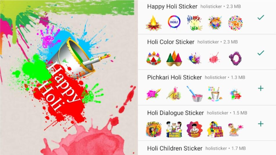 WhatsApp Holi Stickers 2021: इस बार स्टीकर्स से करीबियों को रंगे गुलाल
