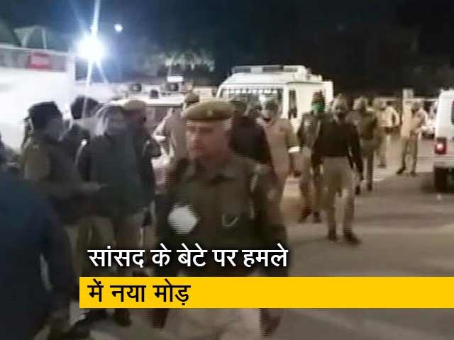 Video : लखनऊ फायरिंग: BJP सांसद के बेटे ने खुद पर चलवाई थी गोली, साले ने कबूला जुर्म