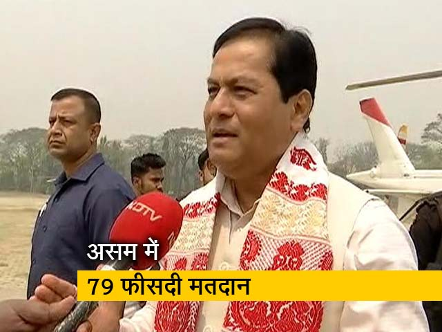Video : असम में एक बार फिर बीजेपी सरकार बनेगी : सर्बानंद सोनोवाल