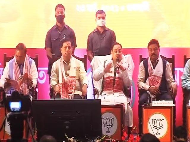 Video : BJP's Assam Manifesto Silent On CAA