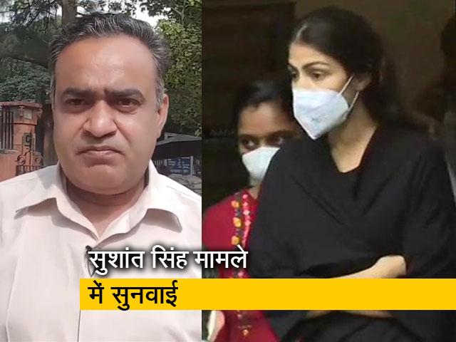 Videos : सुशांत सिंह और रिया चक्रवर्ती मामले में सुप्रीम कोर्ट में क्या हुई सुनवाई? बता रहे हैं आशीष भार्गव