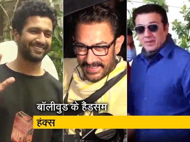 Videos : विक्की कौशल से लेकर आमिर खान तक स्टाइलिश अंदाज में नजर आए बॉलीवुड के हैंडसम हंक्स
